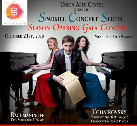 Piano Concert Series Union Arts Center Sparkill NY