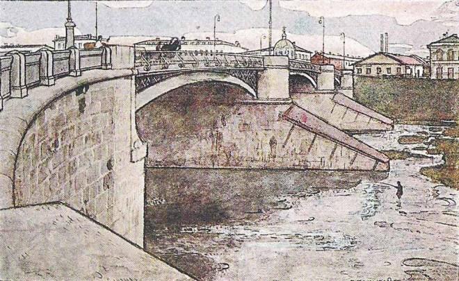 Замирайло Виктор Дмитриевич.  «Каменный мост»