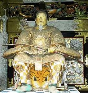 Tokogawa Ieyasu