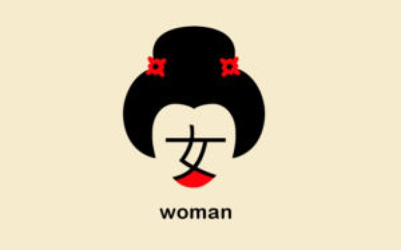woman-chineasy