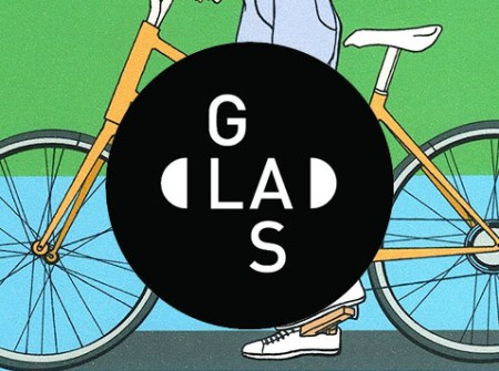 FILM | How to Pitch Your Film (to people who can actually get it made). GLAS Animation is a 501(c)3 non-profit organization founded in 2014.