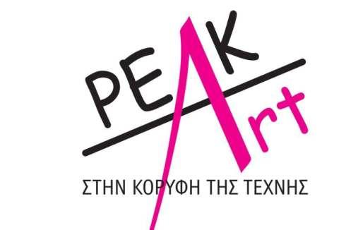 www.peakart.gr