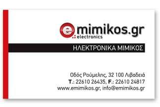 emimikos_karta_2012