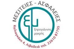 logo mesitikou grafeiou
