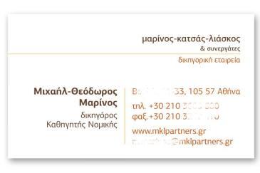 www.mklpartners.gr_karta