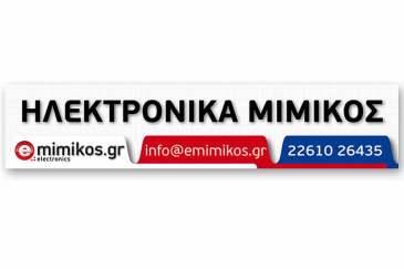 www.emimikos.gr_tabela magaziou