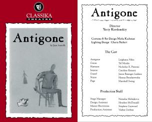 Antigone Program, Classika Theater. Art, Misha Kachman