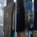 MoMA Won't Save the Folk Art Museum, But It'll Keep the Façade (Someplace)