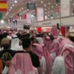 Saudi Book Fair Yanks Mahmoud Darwish's 'Blasphemous' Poetry