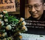 China's Artists Defy Ban To Mourn Liu Xiaobo