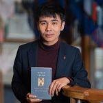 Ocean Vuong Wins £25,000 T.S. Eliot Prize For Poetry