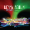 Recent Listening: Denny Zeitlin