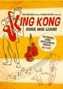 King Kong - July 2017