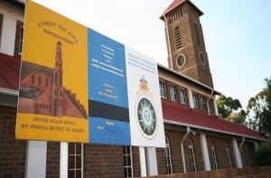 Trevor Huddleston Memorial Centre in Sophiatown