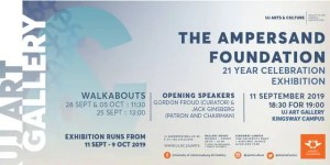 The Ampersand Foundation - 21 Year Celebration