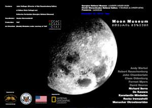 moon_museum_19.11