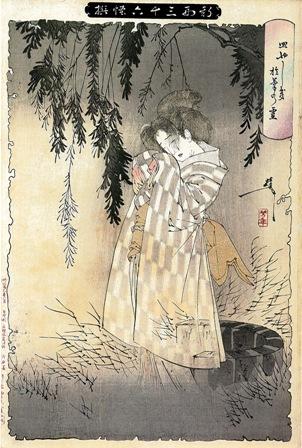 """""""The Ghost of Okiku at Sarayashiki"""" (1890), Tsukioka Yoshitoshi."""