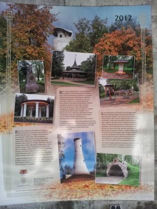 История парка Зиемельблазма 2012