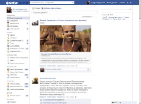 facebookadbp