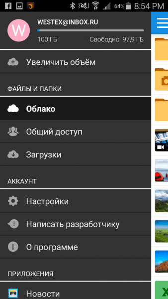 Screenshot_2015-09-05-20-54-09