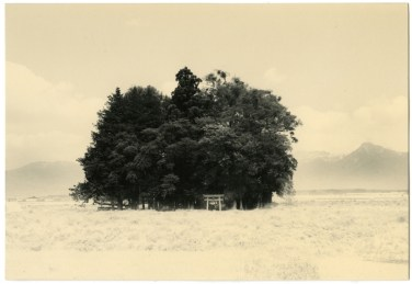 KAWA=FLOW - Masao Yamamoto