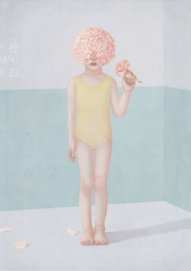 Ready to Swim - Hsiao-Ron Cheng