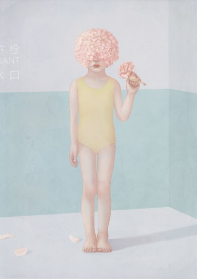 Ready to Swim - Hsiao-Ron Cheng