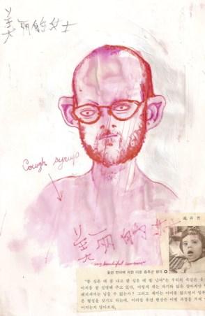 Cough Syrup - Bryan Lewis Saunders