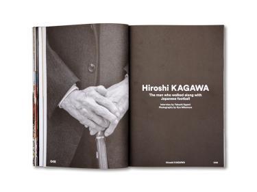 SHUKYU Magazine