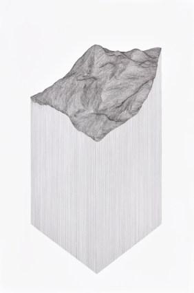 "Projected Terrain, 2015 pen on 140 lb paper, 24"" x 36"" - © Katy Ann Gilmore"