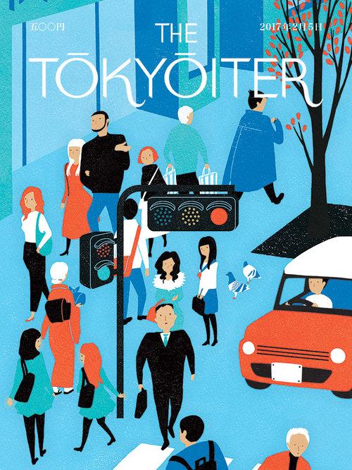 Tokyoiter - Ryoko Ichikawa