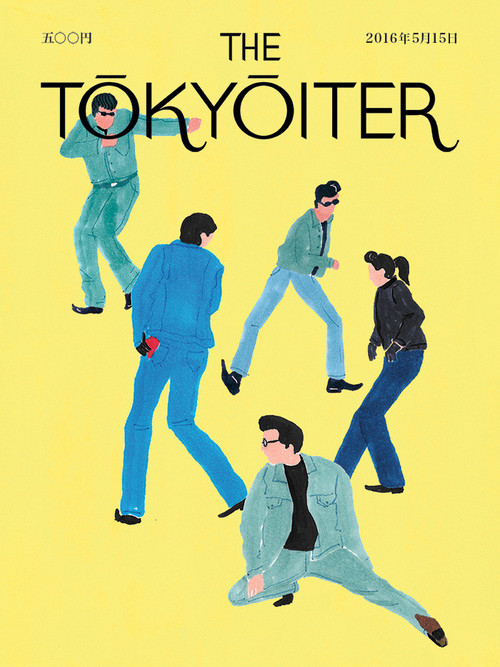 Tokyoiter - Grace Lee