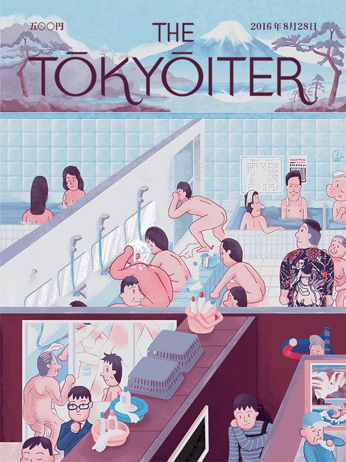 Tokyoiter - Alessandro Bioletti