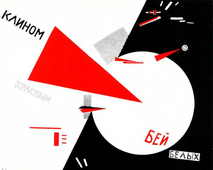 El Lissitzky - Beat the Whites with the Red Wedge,1919