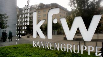 Η Γερμανική αναπτυξιακή τράπεζα KfW με πρόεδρο τον Βόλφγκανγκ Σόιμπλε