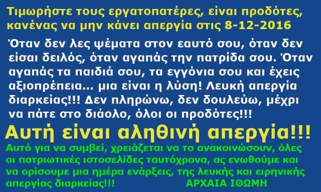 Ο ΜΕΓΑΣ ΑΛΕΞΑΝΔΡΟΣ Ο ΕΝΑΣ 1