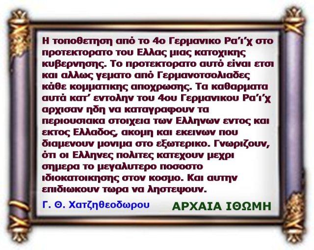 ΜΙΚΡΟ Α Β