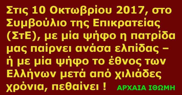 ΜΠΟΡΤΝΟ Α1