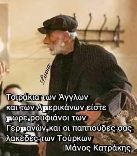 ΕΠΑΝΑΣΤΑΤΙΚΌ ΚΊΝΗΜΑ ΕΛΛΆΔΟΣ