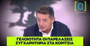 Πετρόπουλος Γελοιότητα οι παρελάσεις, συγχαρητήρια στα κορίτσια