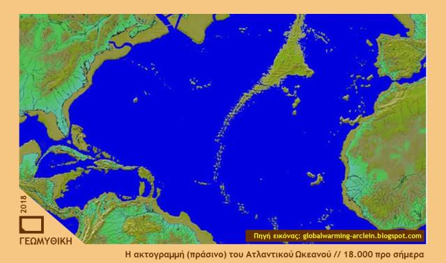 Η χωροθέτηση της Ατλαντίδας στην Γαδειρική