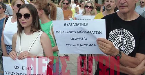 Συγκέντρωση διαμαρτυρίας στην Καρδίτσα κατά του υποχρεωτικού εμβολιασμού 21 7 2021