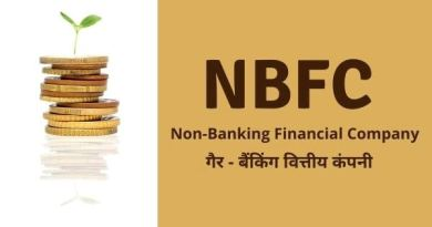 NBFC full form in Hindi