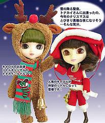 Little Pullip Carol and Rudolph 2005