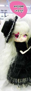Prototype Dal Gothic Lolita 2009