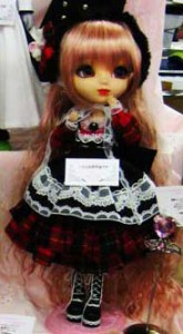 Prototype Irish Lolita 2009