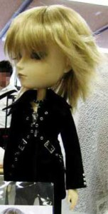 Taeyang Fair Gothic 2009