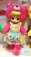 prototypes de 2013 Byul Pink Bear