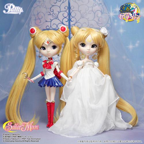Pullip Sailor Moon Pullip Princess Serenity 2014