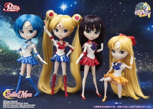 Sailor Mars Pullip Sailor Series
